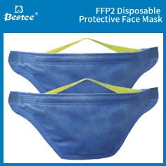 FFP2  Disposable Protective Face Mask